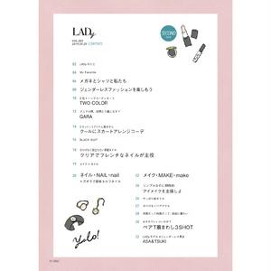 【DL版】『LADy002(ラディ2)』ジェンダーレスファッションイラスト集2