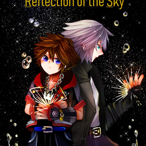 「Reflection of the Sky」