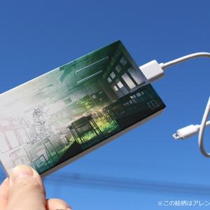 【モバイルバッテリー】新緑の教室