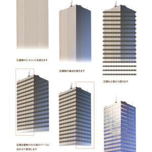 レイヤー数少なめのビルの描き方 PSD配布