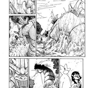 ポケモン漫画 夢のような出会い(第2版)