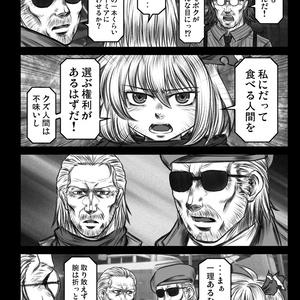 東方ファントムペイン 総集編【再販】