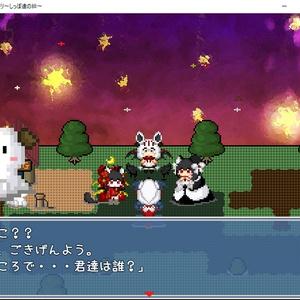 ヨルモルキミリ~しっぽ達の絆~※シリーズ2作目