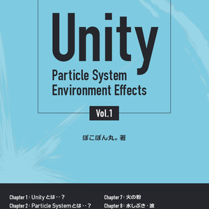 Unity Particle System Environment Effects Vol.1