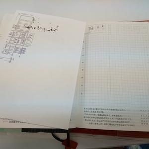 A6吸い取り紙(桜)