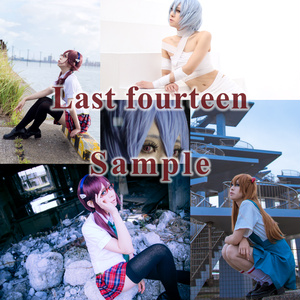 【C91新刊】 Last fourteen (エヴァ紙媒体写真集 / 綾波、惣流、真希波 収録)