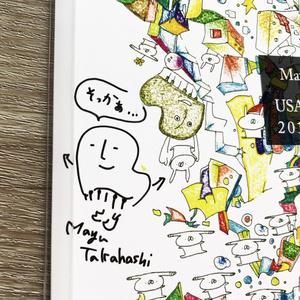 MAYUSATEI サイン入り卓上カレンダー