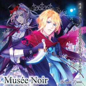 Album「Musée Noir」