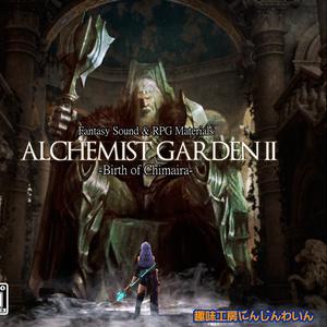 Alchemist Garden 2 -Birth of Chimaira-