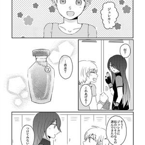 【ローズ+ジュレカ】Cherry
