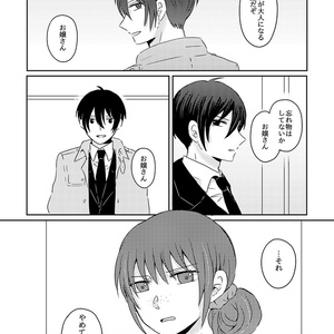 【宜美】嫌よ嫌よも好きのうち!?