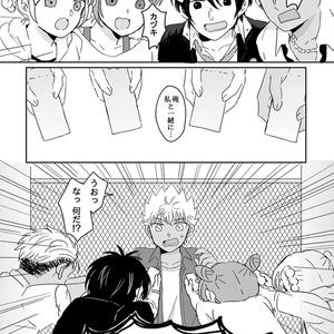 【カヅキ先輩中心】ちぐはぐハッピーライフ