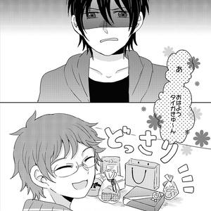 【カケタイ】スイート・チョコレート