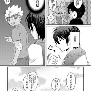 【カヅタイ】サマーロードデイズ