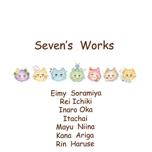Seven's Works