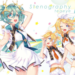 「Stenography」CD版