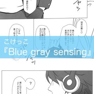 ギルクラ合同誌『Blue gray sensing』『Amethyst Memories』