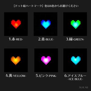 【NEW】LEDが光るブローチ