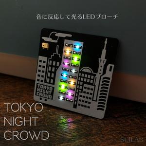 TOKYO NIGHT CROWD【音に反応して光るLEDバッヂ】