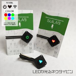 LEDが光るネクタイピン
