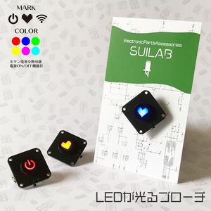 LEDが光るブローチ【旧バージョンのためイベント価格で販売】