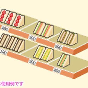 【ドット絵】料理素材第二弾(32×32サイズ)