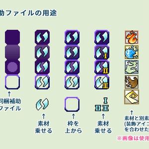 【ドット絵】スキルアイコン(24×24)と(32×32)