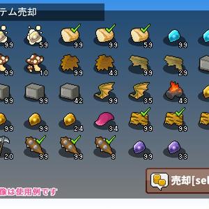 【ドット絵】モンスタードロップ素材(32×32サイズ)