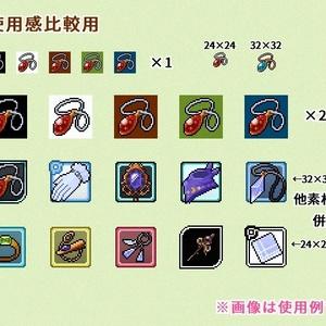 【ドット絵】アクセサリー素材(24×24サイズ)