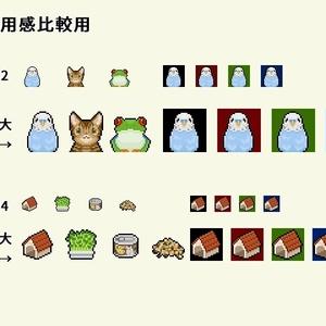 【ドット絵】ペット&ペット用品素材(24×24)と(32×32)