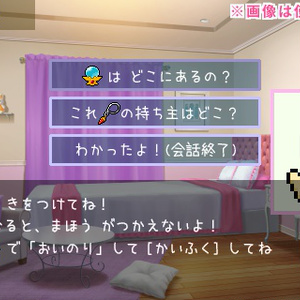 【ドット絵】魔法少女&魔女素材(24×24)と(32×32)