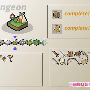 【ドット絵】探検素材(24×24)と(32×32)