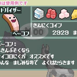 【ドット絵】酪農畜産素材(24×24)と(32×32)