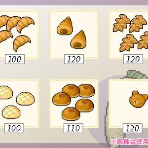 【ドット絵】料理素材(24×24)と(32×32)