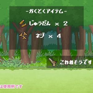 【ドット絵】サイバーパンク&スチームパンク素材(24×24)と(32×32)