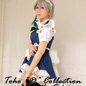 Toho Denier Collection 〜Ver.Sakuya