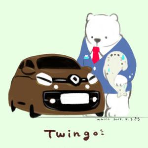 あなたの愛車 ゆるく描きます!【愛車と動物】