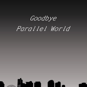 【異端レナトス10】Goodbye Parallel World