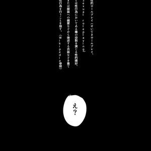 演-EN-