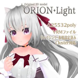 Cluster対応アバター『オリオン・ライト』
