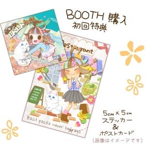 1stアルバム「ポプリとふわふわ物語」