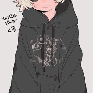 ひつじくんパーカー(黒)