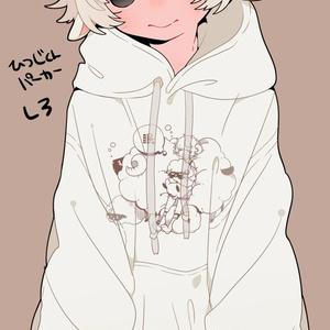 ひつじくんパーカー(白)