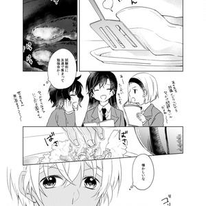 ゼロメシ【安室さんご飯本】