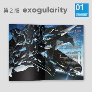 exogularity 01