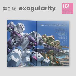 exogularity 02