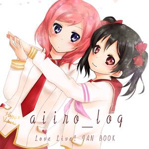μ'sイラスト本「aiiro_log」