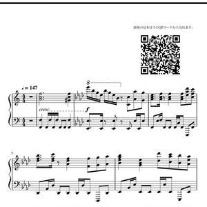 とある科学の超電磁砲TOP final phase 楽譜&MIDI 【ピアノソロ中上級】