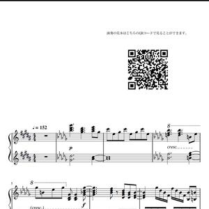 痛いのは嫌なので防御力に極振りしたいと思います。OP【ピアノ楽譜】MIDIファイル