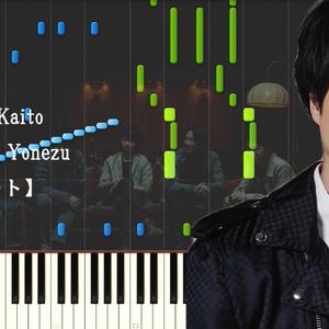 カイト/嵐 NHK2020ソング 【ピアノソロ中上級】